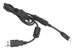 Motorola HKKN4025A 2 Way Cable