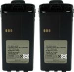 Motorola Battery for Motorola PMNN4082 (2-Pack) Replacement Batteries