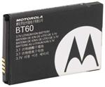 Motorola HKNN4014A High Capacity Li-Ion Battery